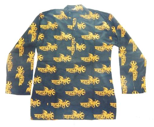 Picture of Cotton Mahakaal Printed Kurta